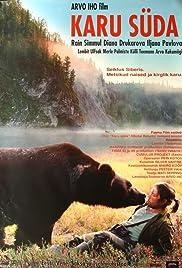 Karu süda Poster