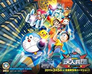 Download Doraemon: Nobita and the New Steel Troops: ~Winged Angels~ (2011) Dual Audio (Hindi-Japanese) 480p [200MB] | 720p [550MB] | Moviesflix - MoviesFlix | Movies Flix - moviesflixpro.org, moviesflix , moviesflix pro, movies flix