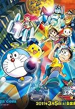 Eiga Doraemon Shin Nobita to tetsujin heidan: Habatake tenshitachi