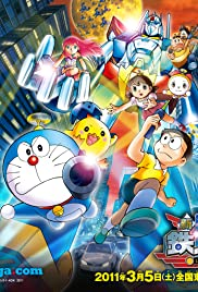 Doraemon: Nobita and the New Steel Troops: ~Winged Angels~ Poster