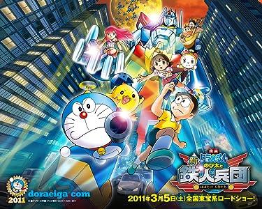 Movie series download sites Eiga Doraemon Shin Nobita to tetsujin heidan: Habatake tenshitachi Japan [QHD]