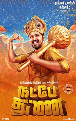 Where to stream Natpe Thunai
