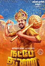Natpe Thunai (2019) HDRip Tamil Movie Watch Online Free