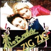 Zig Zag 1975 Imdb