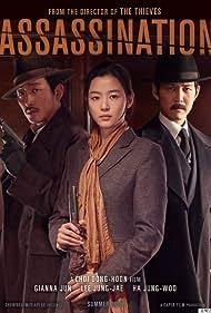 Jun Ji-Hyun, Jung-jae Lee, and Ha Jung-woo in Amsal (2015)