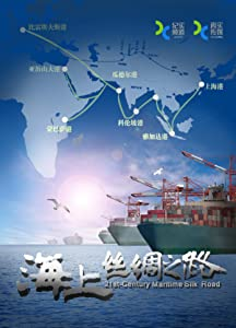 Se 2016 filmer 21st-Century Maritime Silk Road  [640x352] [640x320] China