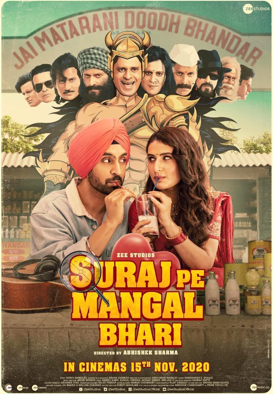 Suraj Pe Mangal Bhari 2020 [Full HD Quality] 480p & 720p