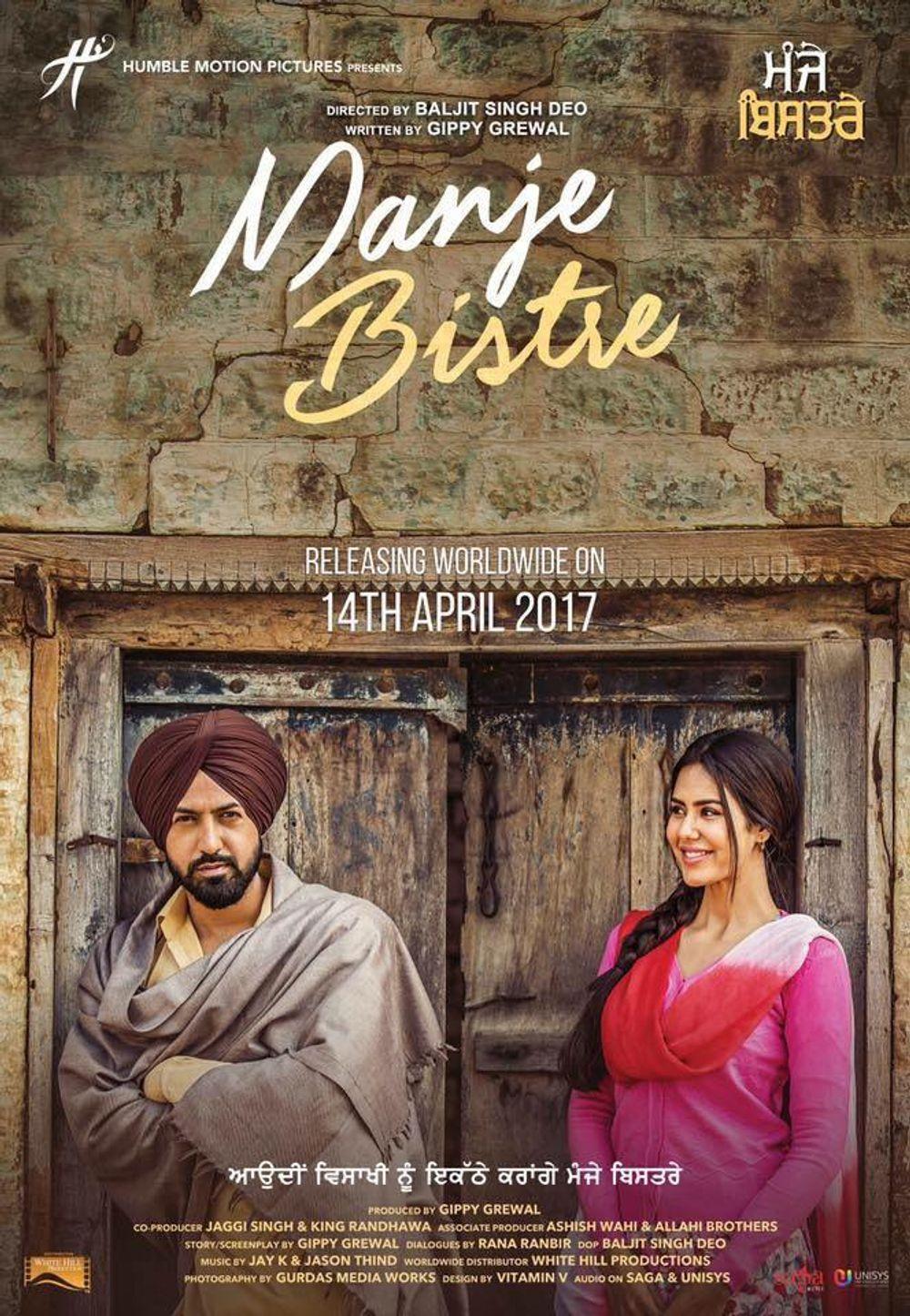Manje Bistre (2017) - IMDb