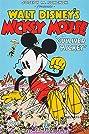 Gulliver Mickey (1934) Poster