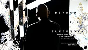 Beyond the Supernova (2018)
