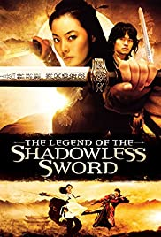 Watch Movie Shadowless Sword (Muyeong geom) (2005)