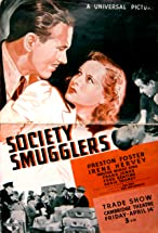 Primary image for Society Smugglers