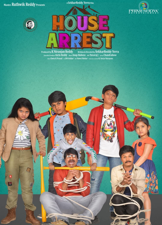 House Arrest (2021) Telugu 720p Real HQ PreDVDRip 850MB Download