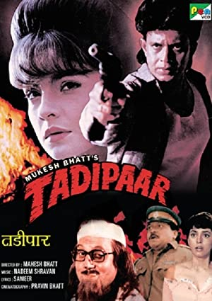 Pooja Bhatt Tadipaar Movie