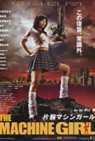 Kataude mashin gâru (2008)