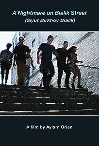 Watch unlimited adult movies Siyut Birkhov Bialik [x265]