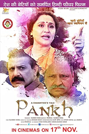 A Daughter's Tale PANKH movie, song and  lyrics