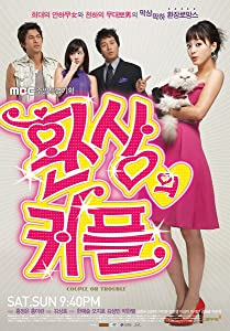 Hollywood movies direct download link Hwansangui keopeul South Korea [Quad]