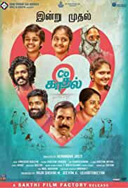 Care of Kaadhal (2021) DVDScr Tamil Movie Watch Online Free