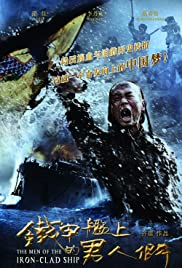 ironclad movie free download