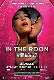In the Room (2015) 1080p