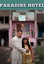 Хотел Рай (2010)