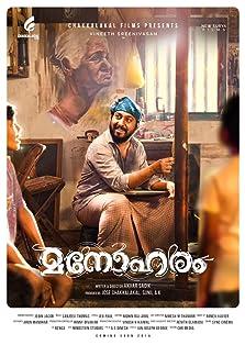 Manoharam (2019)