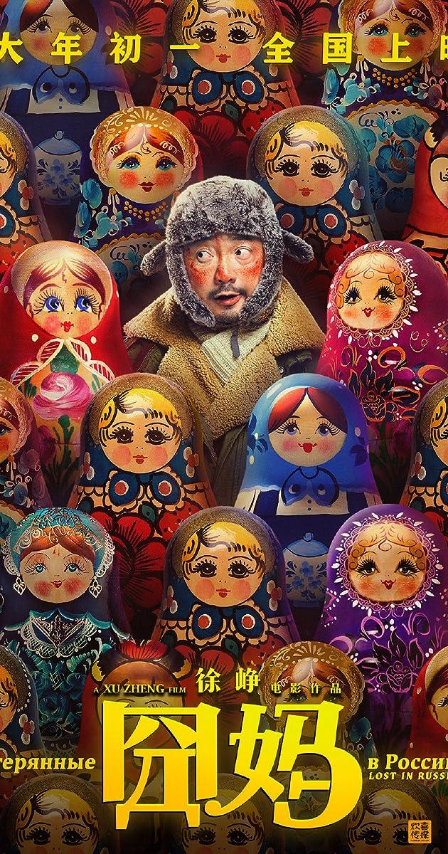 Lost.in.Russia..2020.1080p.WEB-DL.X264
