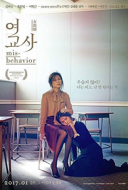 Film: Misbehavior