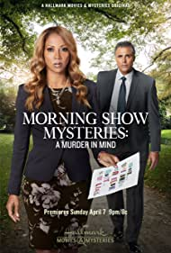 Holly Robinson Peete and Rick Fox in A Murder in Mind (2019)