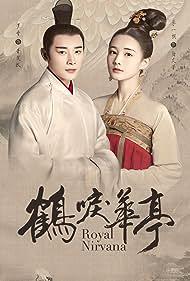 Jin Luo and Yitong Li in He li hua ting (2019)