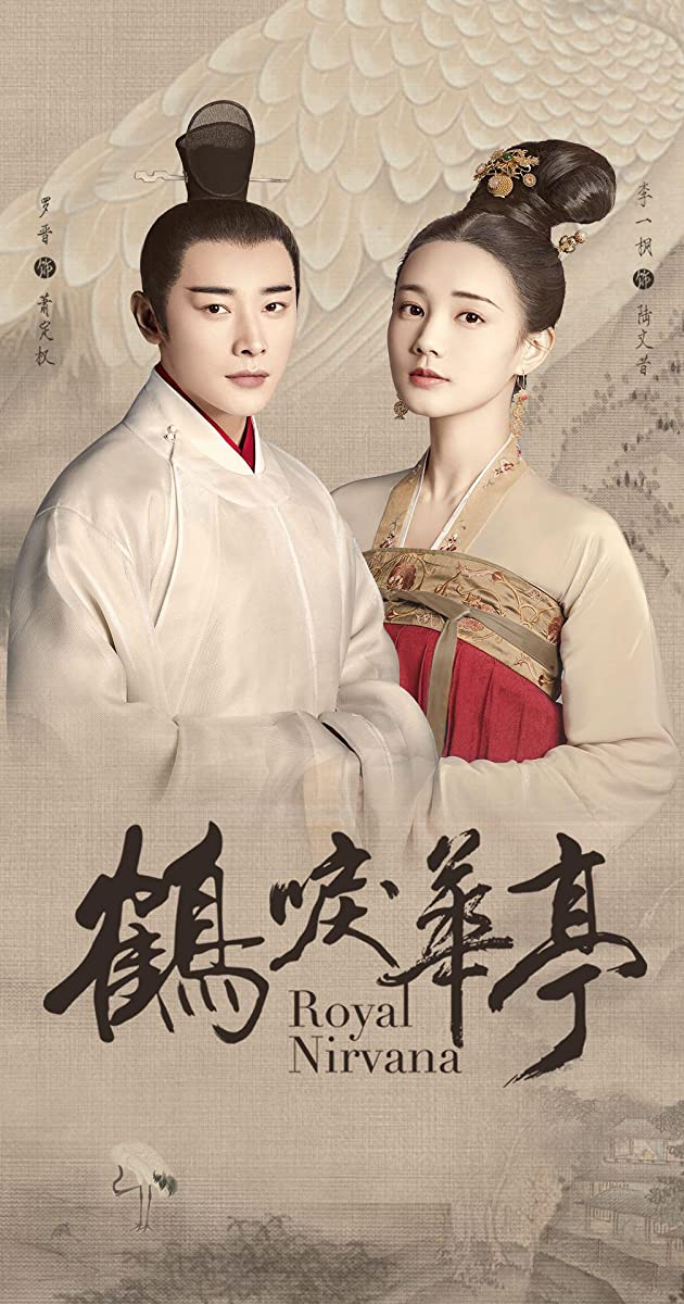 Download He li hua ting or watch streaming online complete episodes of  Season1 in HD 720p 1080p using torrent