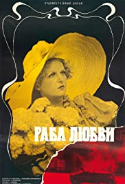 A Slave of Love(1976) Poster - Movie Forum, Cast, Reviews