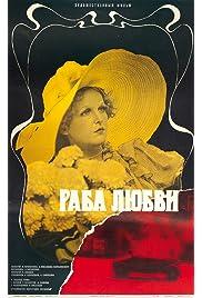 Raba lyubvi (1976) film en francais gratuit