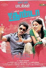 Jigarthanda(2014) Poster - Movie Forum, Cast, Reviews