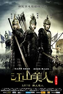 An Empress and the Warriors 720p movies