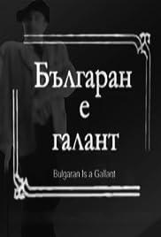 Balgaran e galant Poster