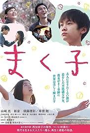 Makuko Poster