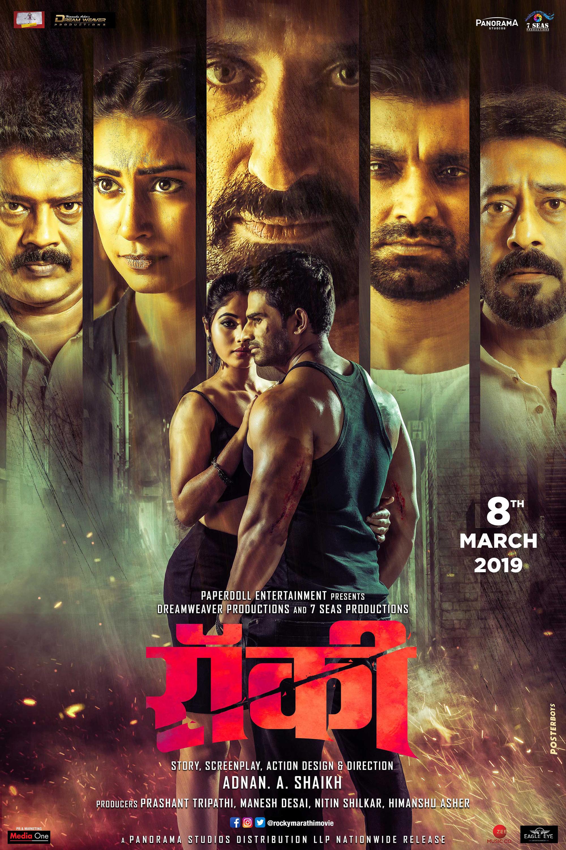 Rocky (2019) Hindi Full Movie 480p HDTVRip x246 400MB Download