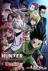 Gekijouban Hunter x Hunter: Fantomu rûju (2013)