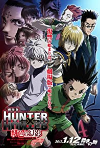 Primary photo for Hunter X Hunter: Phantom Rouge