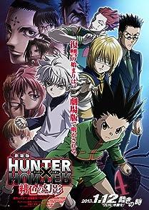 Hunter x Hunter Phantom Rouge Movieฮันเตอร์ x ฮันเตอร์ เดอะมูฟวี่