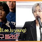 Joo-Young Lee in Yagusonyeo (2019)