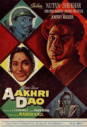 Aakhri Dao movie, song and  lyrics
