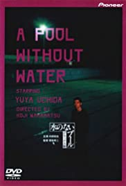 A Pool Without Water Poster