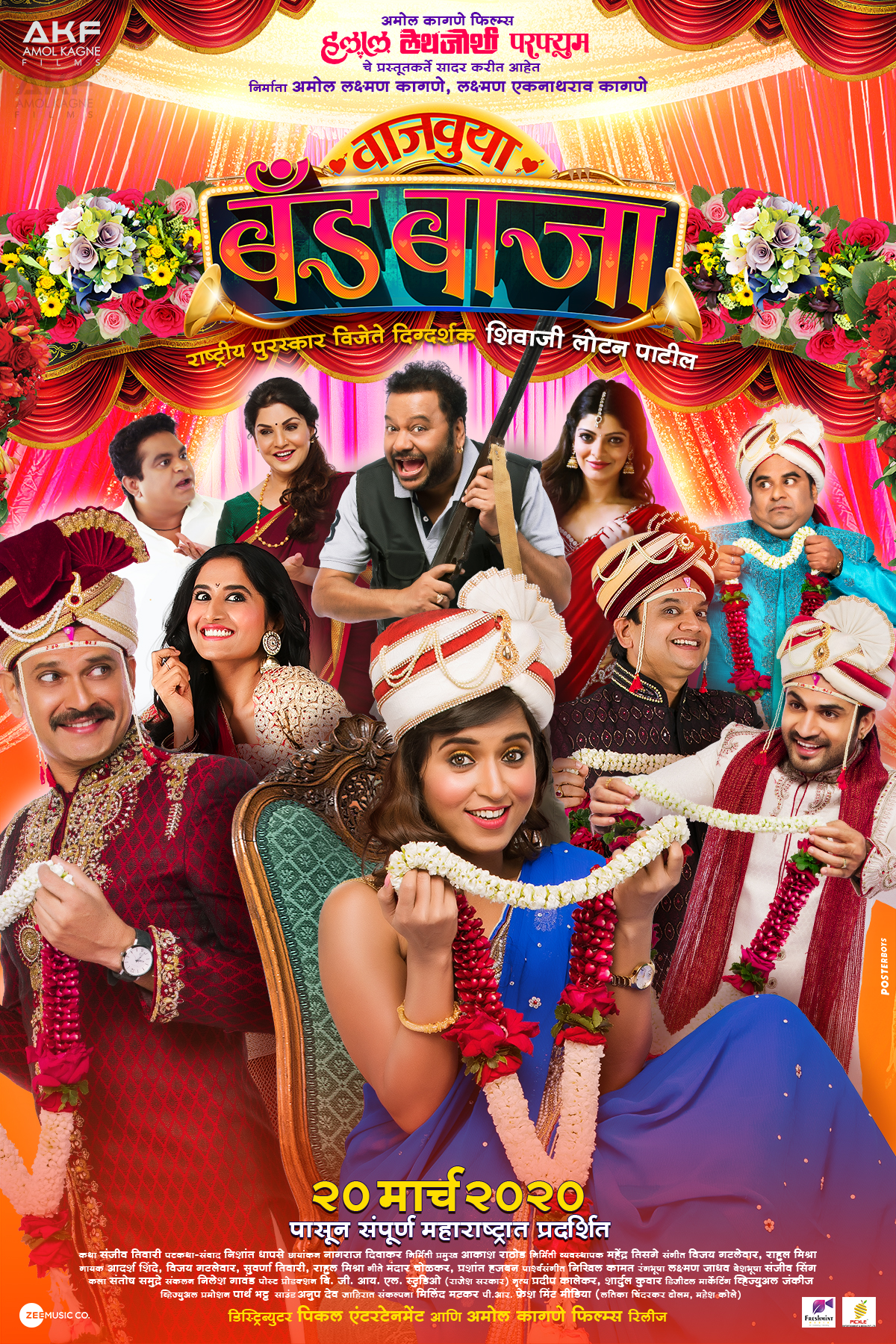 Vajvuya Band Baja 2020 Marathi 480p HDRip ESubs 350MB x264 AAC