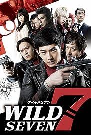 Wild 7 Poster