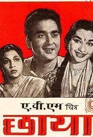 Chhaya Poster