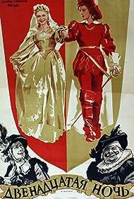 Dvenadtsataya noch (1955)
