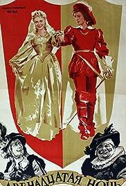 Dvenadtsataya noch Poster